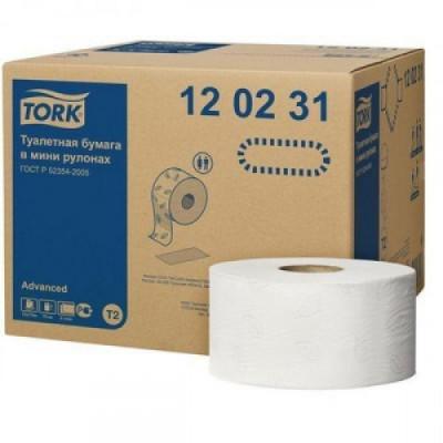 Papier toaletowy Tork Jumbo Biały 2-warstwowy 170m